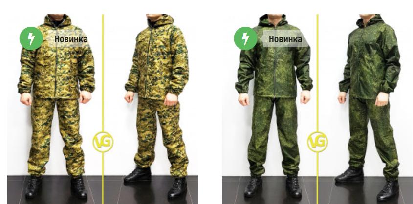 Одежда для зимней рыбалки, милитари на осень и весну