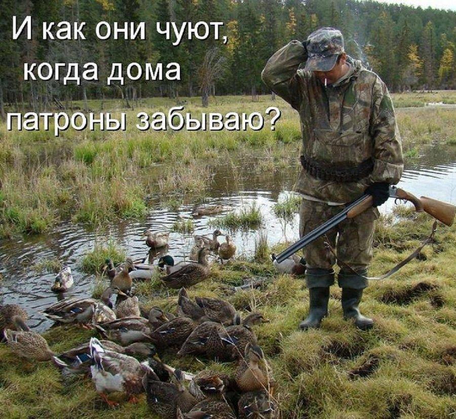 Народные приметы охотников и рыбаков