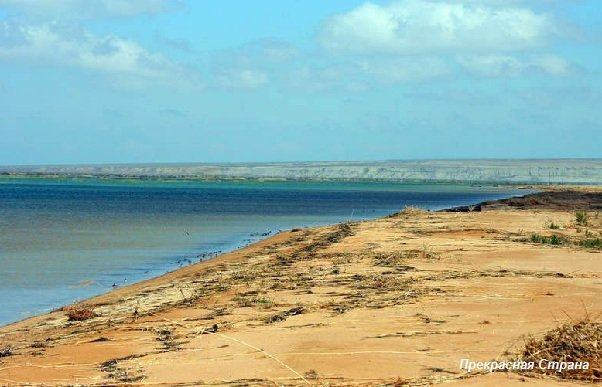 Аральское море - остатки воды