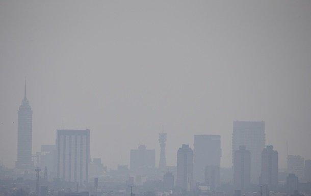 В Мехико объявили экологическую тревогу
