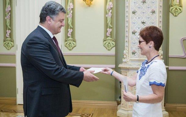 Четыре страны прислали новых послов в Украину