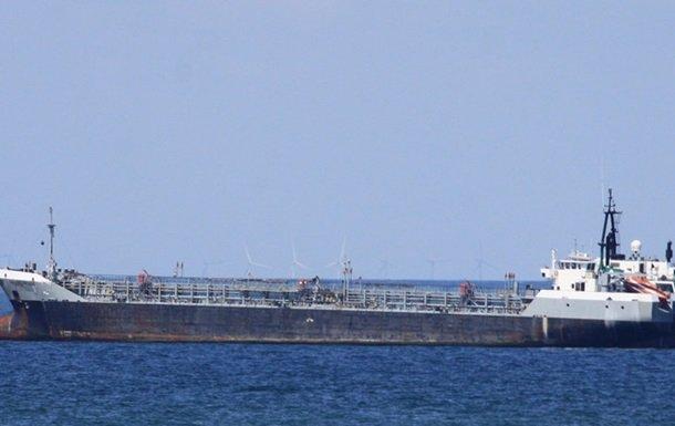 В Малайзии заявили об угоне нефтяного танкера