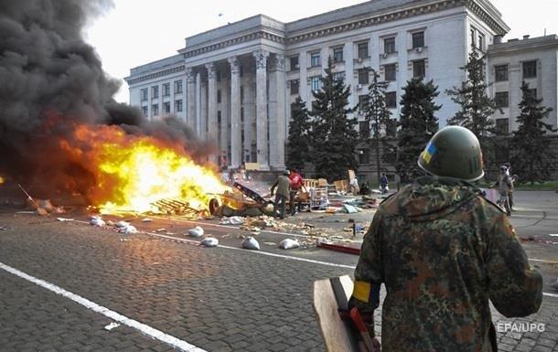 Следствие установило организаторов захвата Дома профсоюзов в Одессе
