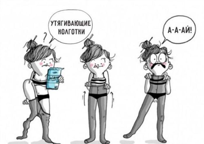 Шуточно-правдивые иллюстрации о том, как сложно быть девушкой