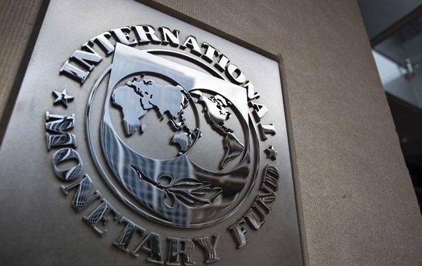 Прогнозы МВФ: ВВП вырастет, инфляция снизится