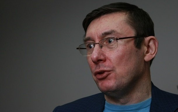 Луценко ждет от СБУ документы на отстранение Суса и детективов НАБУ