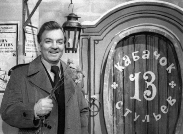 «Кабачок «13 стульев»: как передача стала самой популярной на советском ТВ, и почему ее не смог вести Андрей Миронов