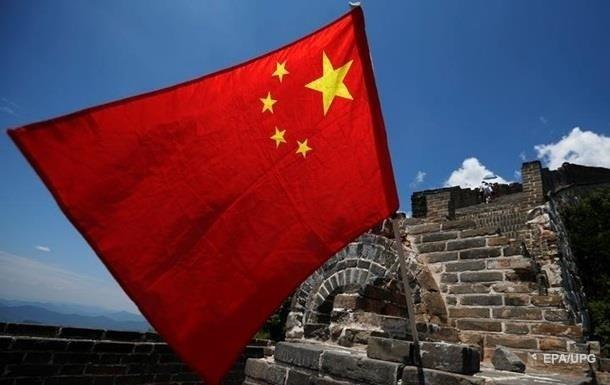В Китае обрушилась электростанция, 40 погибших