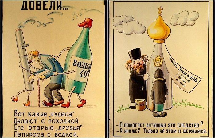 «За здоровый образ жизни»: набор агитационных плакатов на тему здоровья 1920-1950-х годов
