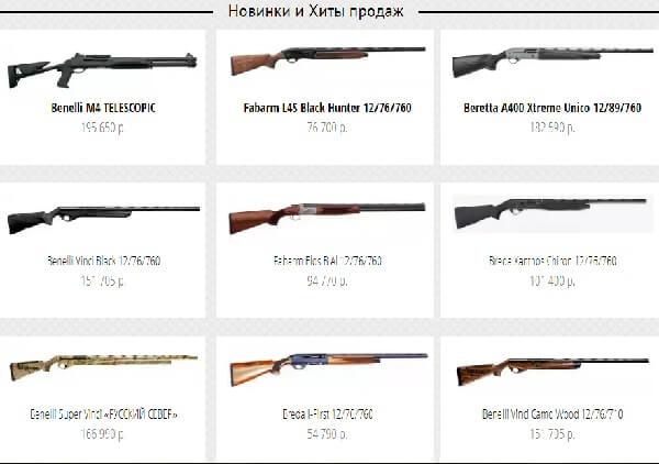 Охотничьи ружья – основные виды и особенности их использования.