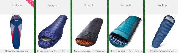 Спальный мешок – комфортный сон на лоне природы.